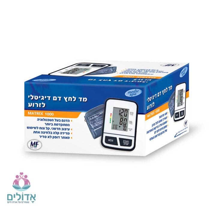 מד-לחץ-דם-מטריקס-1000