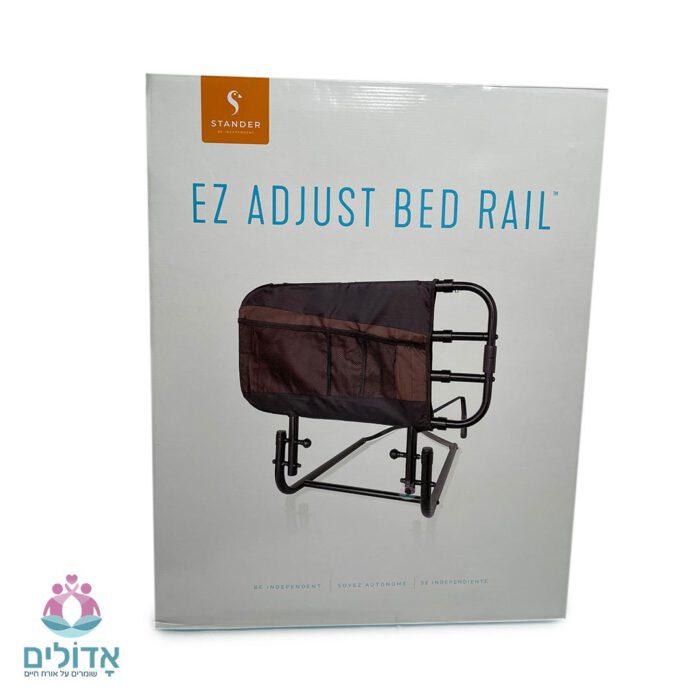 מעקה בטיחות למיטה