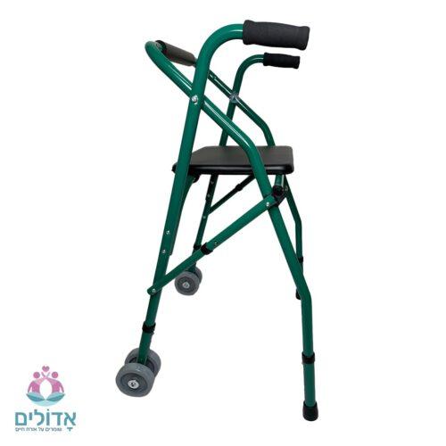 הליכון למבוגרים עם מושב
